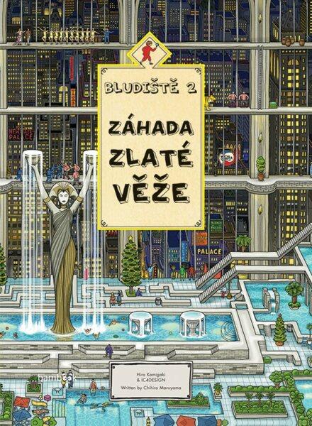Bludiště 2: Záhada Zlaté věže