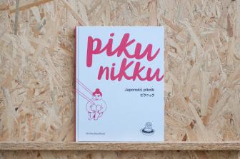 Pikunikku. Japonský piknik